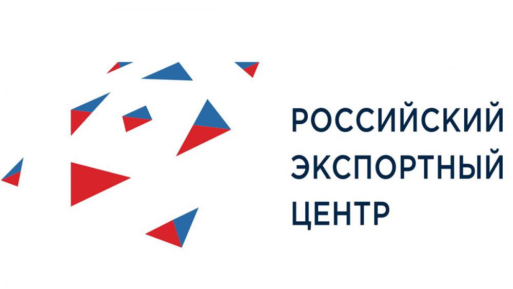 Rusiya İxrac Mərkəzi Azərbaycanla əməkdaşlıq çərçivəsində 8 layihəyə maliyyə dəstəyi verib
