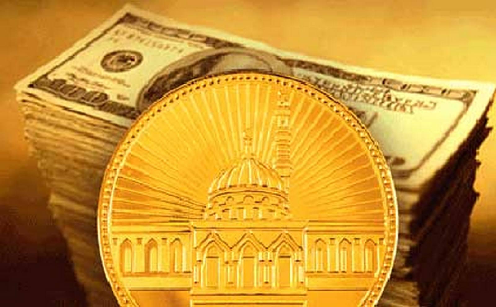 İslam bankçılığı nədir?