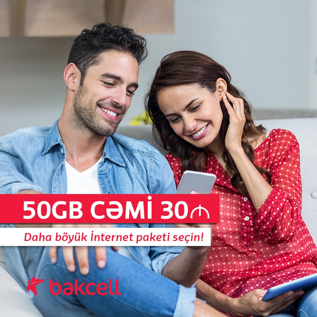 Bakcell предлагает 50 ГБ интернета в самой быстрой мобильной сети Азербайджана всего за 30 манатов