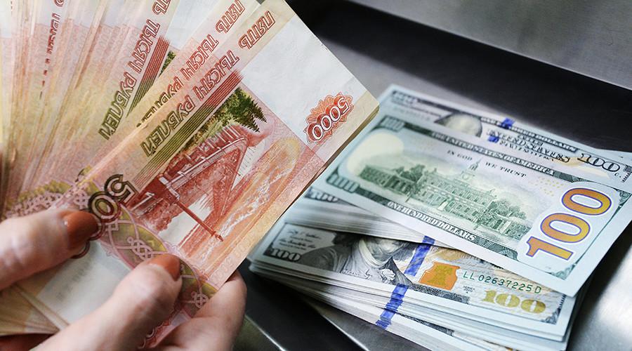 Rubl 10% devalvasiya olunacaq