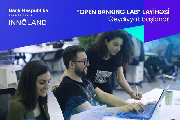 Банк Республика и INNOLAND впервые в стране начинают регистрацию для участия в проекте Open API