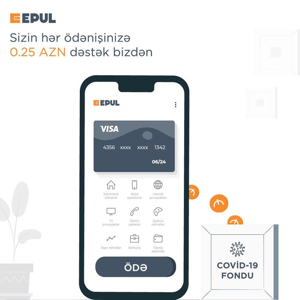 E-PUL и Visa объявили о старте кампании #EvdəQalNağdsızÖdə