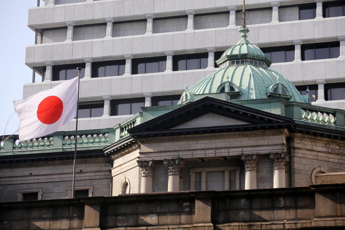 Yaponiyada dünyanın ilk