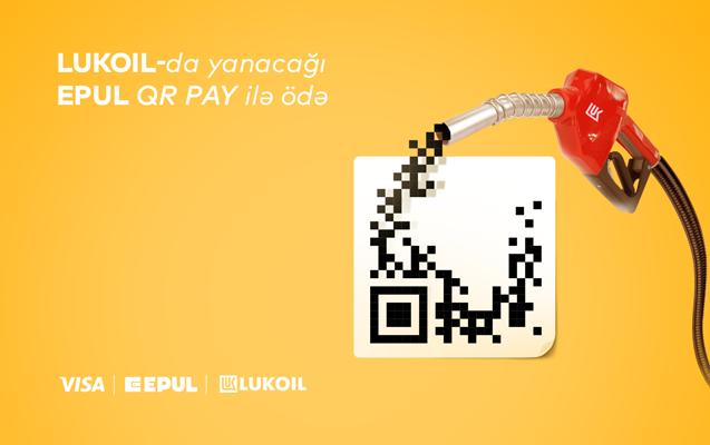 Сервис E-PUL и VİSA запустили QR платежи для клиентов LUKOİL