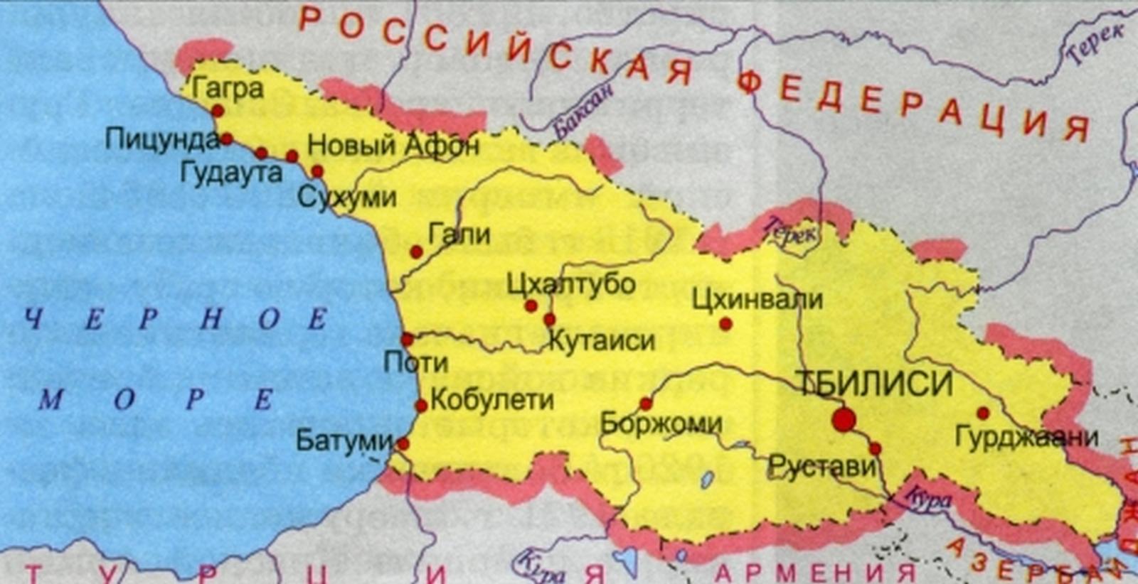 Gürcüstanın sığorta bazarı 19% geriləyib