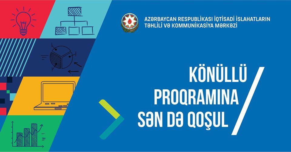 İqtisadi İslahatların Təhlili və Kommunikasiya Mərkəzi Könüllü Proqramı elan edir