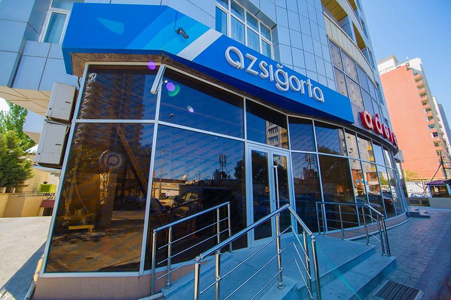 Рейтинг Fitch отражает высокорисковый инвестиционный профиль Azsigorta