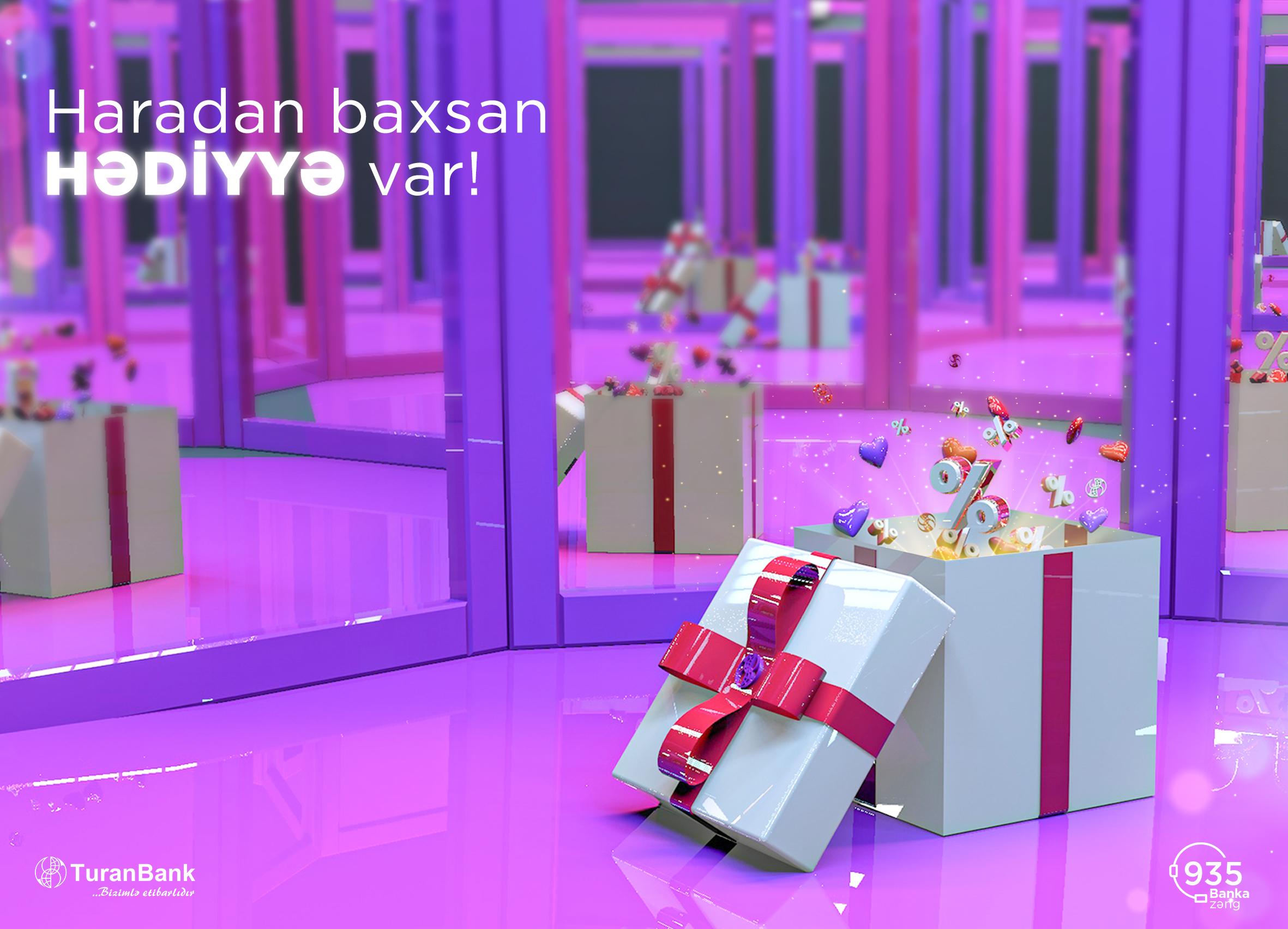 В честь праздника не один, а сразу 2 подарка от TuranBank