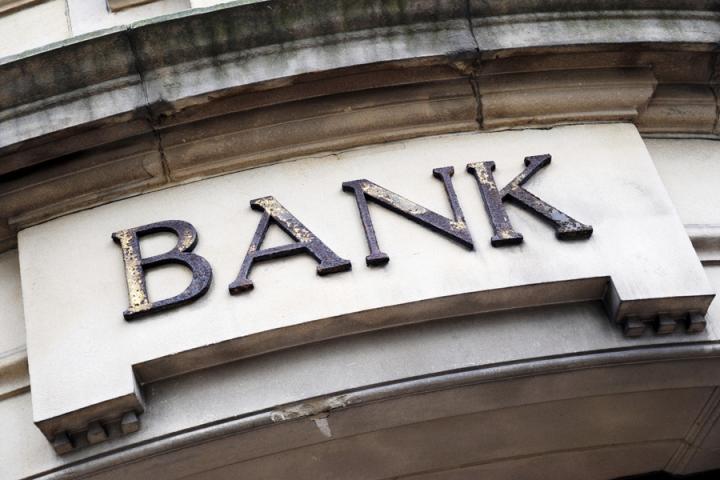 Необходимость в создании в Азербайджане исламского банка определится после анализа законодательства