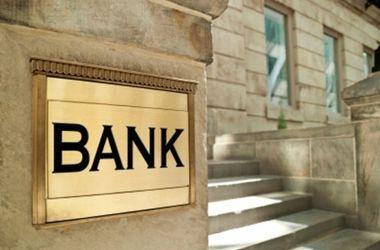 Rusiya banklarına