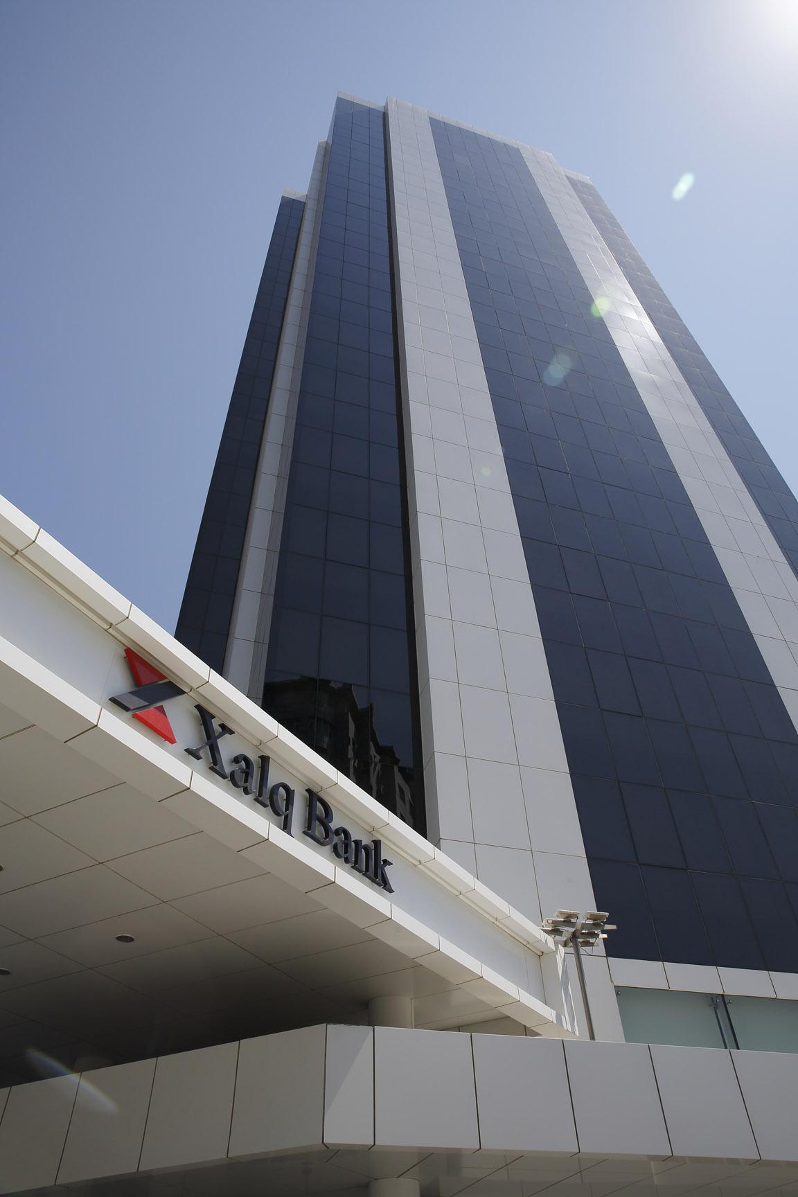 Xалг Банк Итоги первого полугодия: стабильный рост по всем показателям