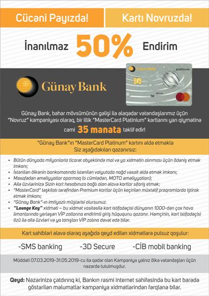 """Günay Bank """"MasterCard Platinium"""" kartlarını cəmi 35 manata təklif edir!"""