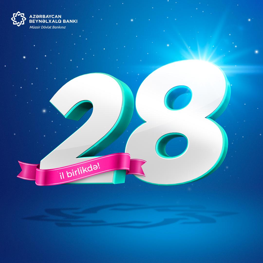 Сегодня день основания Международного Банка Азербайджана