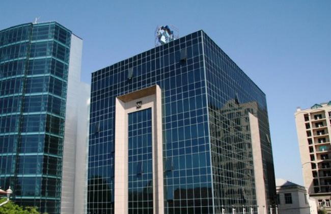 SOCAR Beynəlxalq Bankdan 260 mln.manat kredit götürəcək