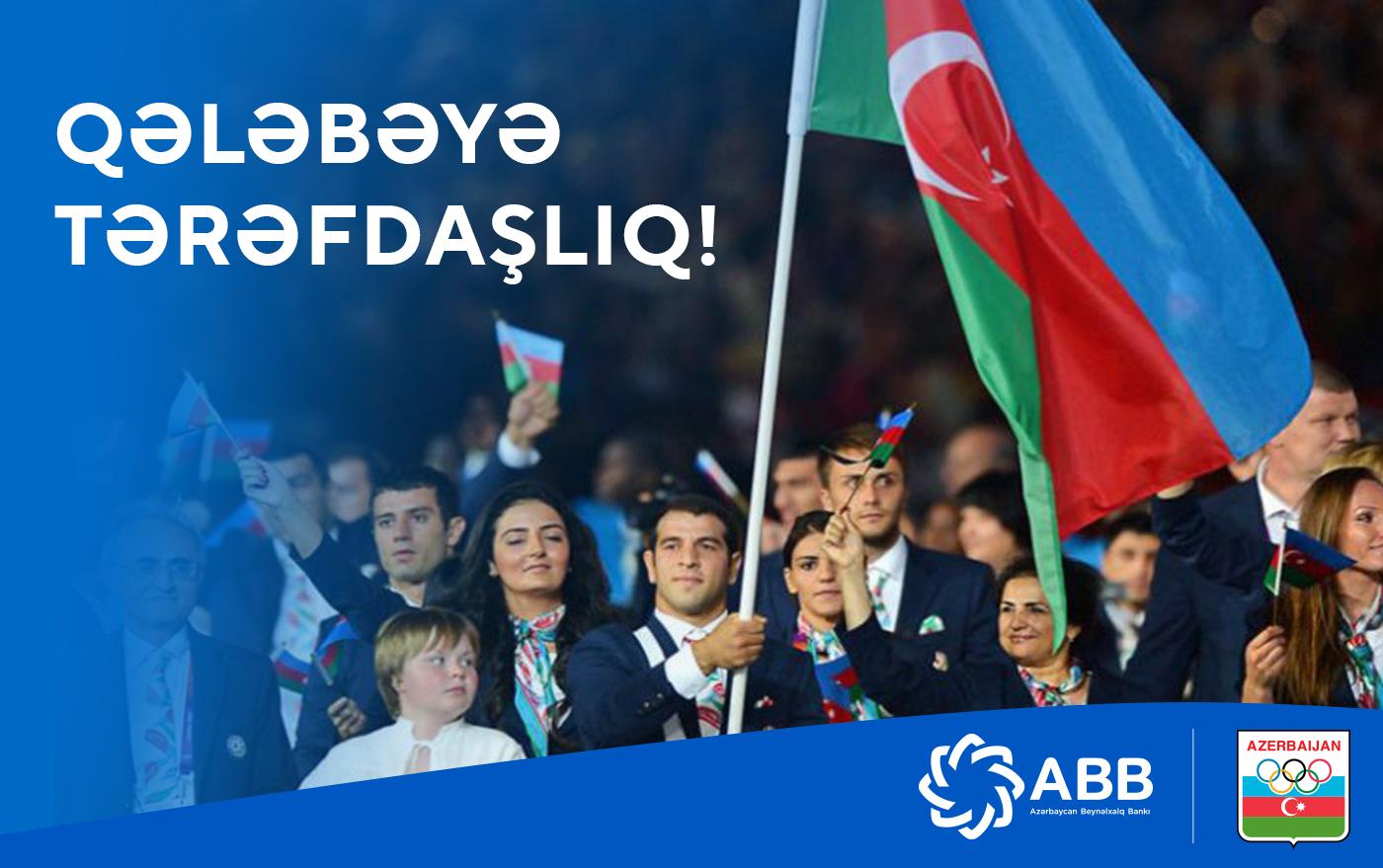 АВВ - финансовый партнер национальной олимпийской сборной!