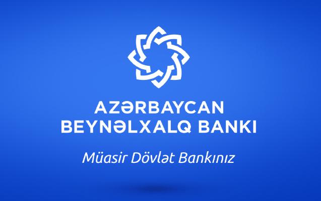 Рейтинговое агентство Fitch улучшило прогноз по рейтингам Международного Банка Азербайджана