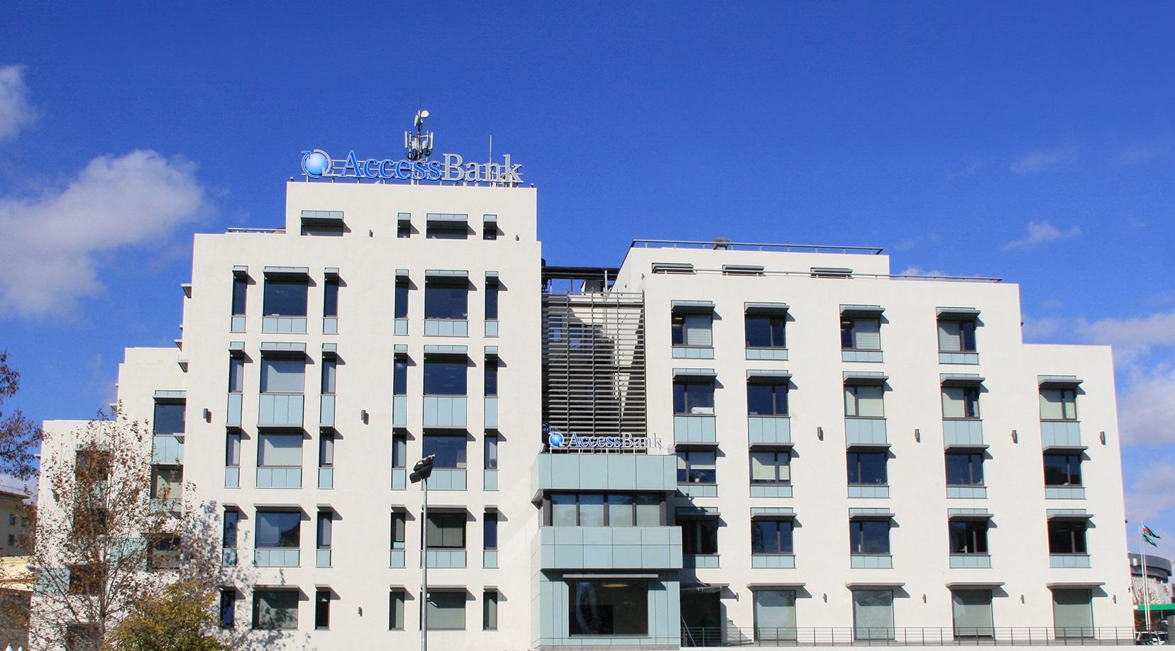 AccessBank объявляет Тендер по закупке Годового абонемента на План Оценки MS Navision