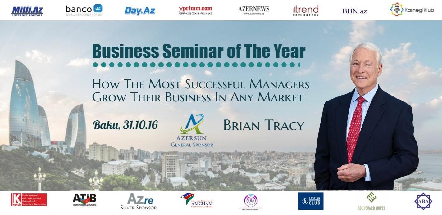 Бизнес-семинар Года с Брайаном Трейси в Баку!