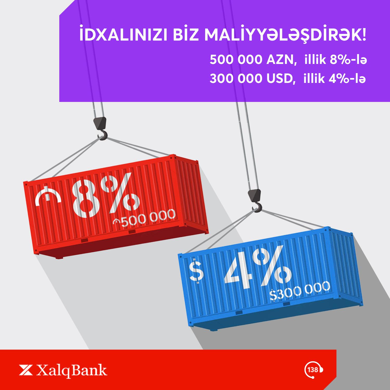 Уникальное кредитное предложение от Халг Банка