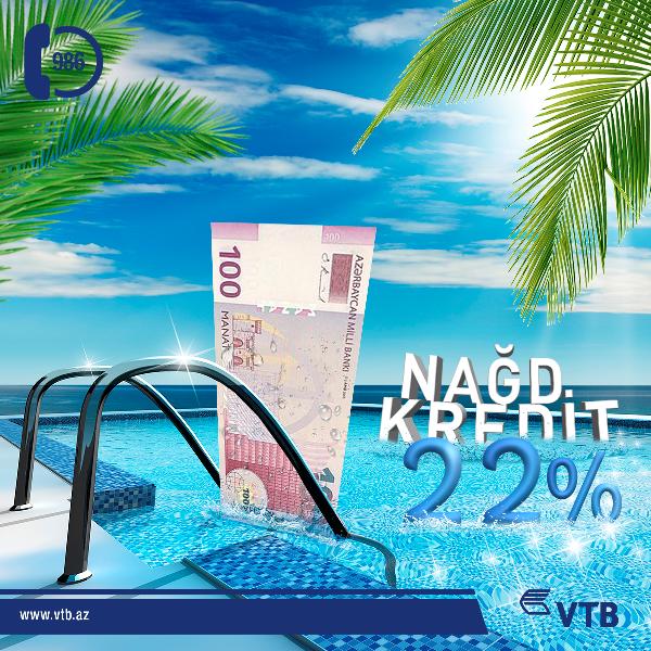 Банк ВТБ (Азербайджан) продлевает действие сниженных процентных ставок по кредитам