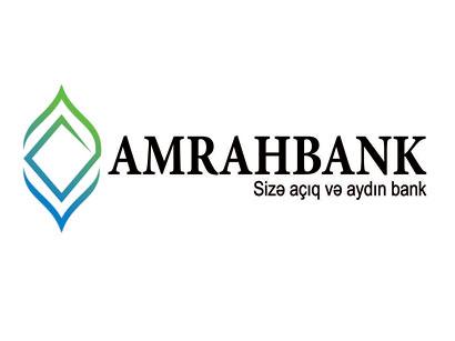 Amrahbank ilə Səudiyyə İnkişaf Fondu arasında imzalanacaq müqavilənin şərtləri müəyyənləşdirildi