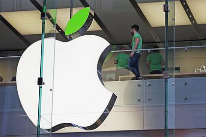 """""""Apple""""ın gizli iş elanı üzə çıxdı"""