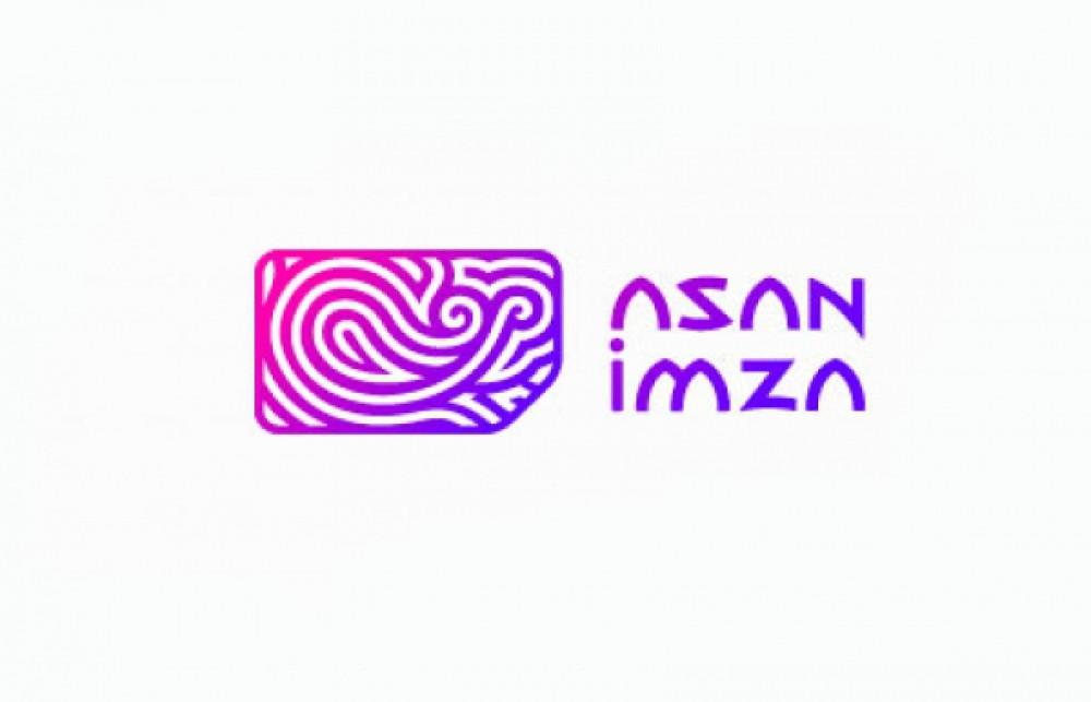 """Теперь SIM карту """"Asan Imza"""" можно продлить по SMS"""