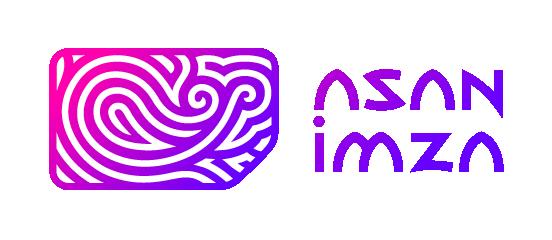 Срок действия сертификатов  Asan Imza автоматически продлевается бесплатно