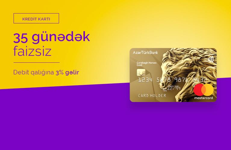 Azer Turk Bank представил очереднуюкредитную карту с льготным периодом