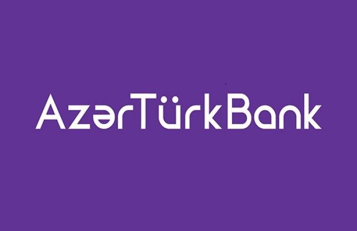 Azer Turk Bank обновляет филиал «Мяркяз» в соответствии с новой концепцией