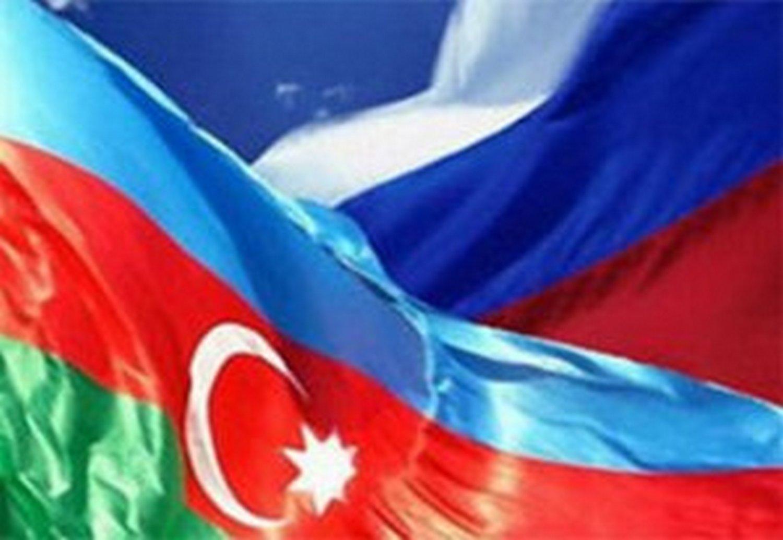 Azərbaycan və Rusiya iqtisadi əməkdaşlığını genişləndirir