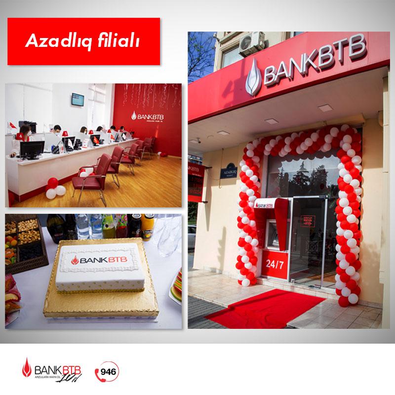 Bank BTB предоставил обслуживанию населения новый филиал Азадлыг