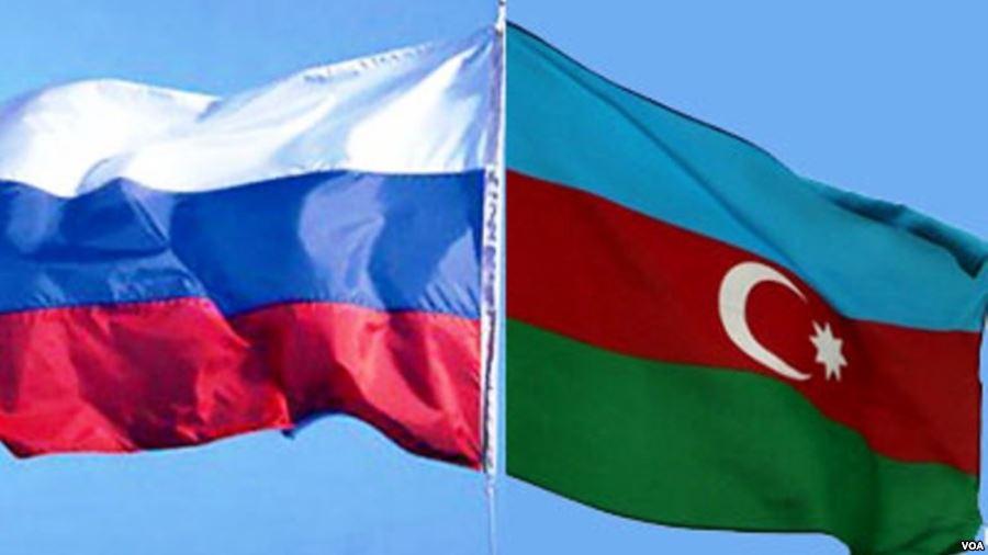 Azərbaycanla Rusiyanın Hesablama Palataları arasında imzalanan Saziş yenilənib