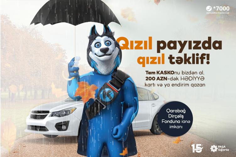 """PAŞA Sığortadan """"Qızıl payızda qızıl təklif"""" adlı yeni kampaniya!"""