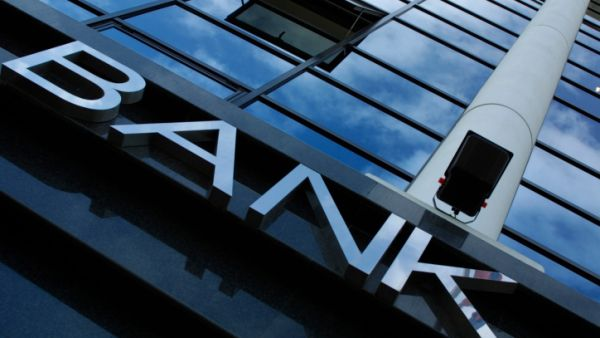 Azərbaycanlılar tərəfindən idarə olunan Gürcüstan bankları
