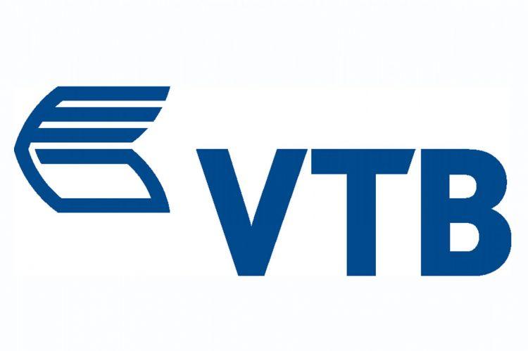 Bank VTB-nin səhmdarlarının növbədənkənar iclası keçiriləcək