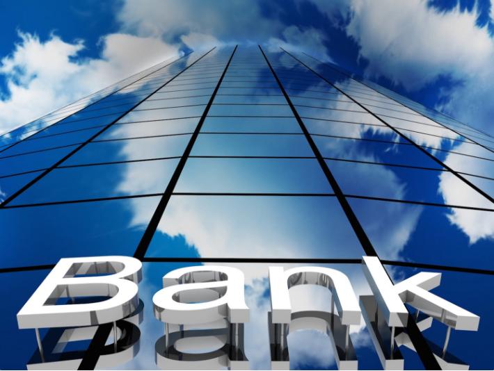 Bu bankın kredit portfelinin 75%-i təminatsızdır