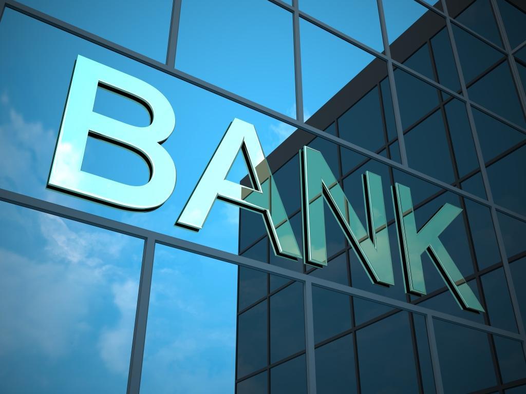 Bu bank 17 milyon manat zərər açıqladı