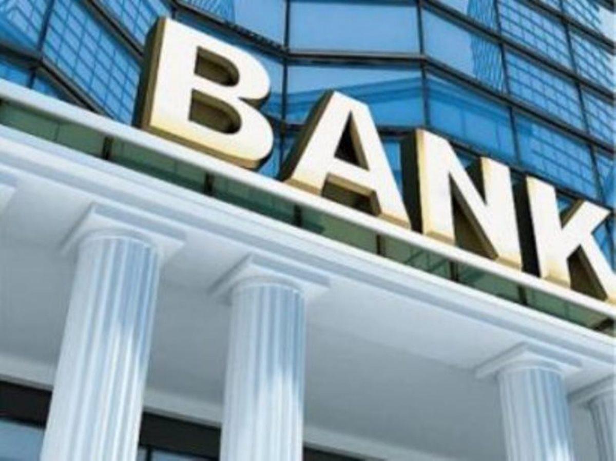 Əhalinin banklardakı əmanətləri 25%-dən çox artıb