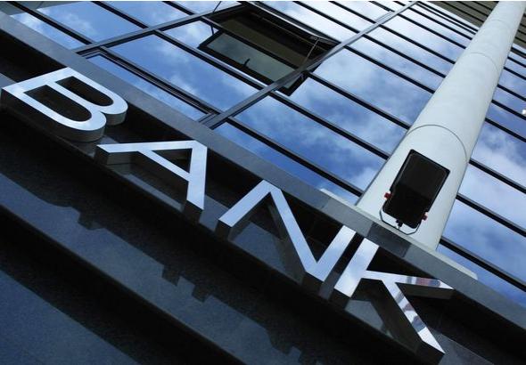 Bağlanan iki bankın əmlakı hərraca çıxarılır