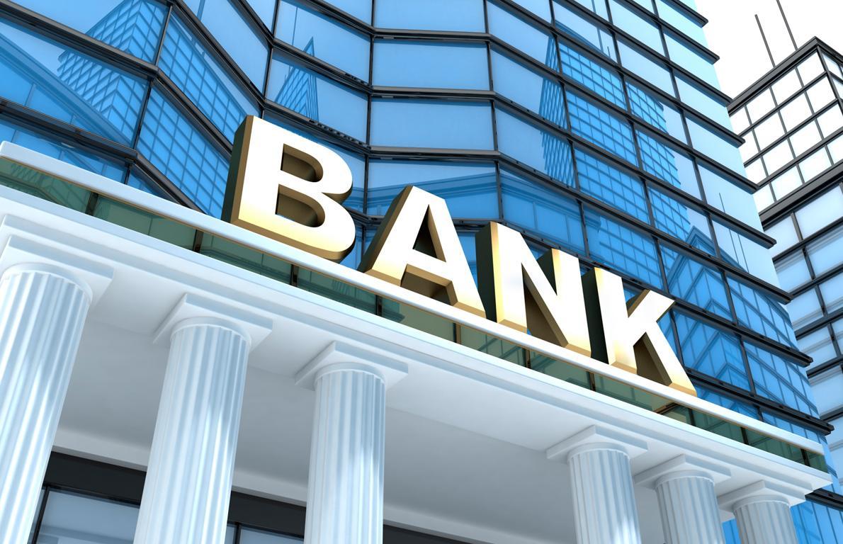Kommersiya banklarının kredit siyasəti