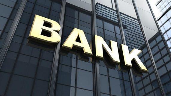 Banklara LIBOR-dan istifadə etməməklə bağlı çağırış
