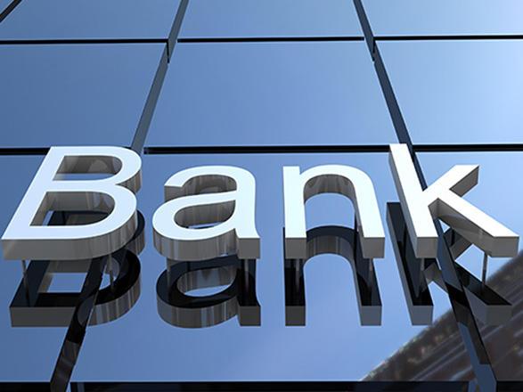 Bank sektorunun yanvar ayına olan xalis mənfəəti açıqlandı