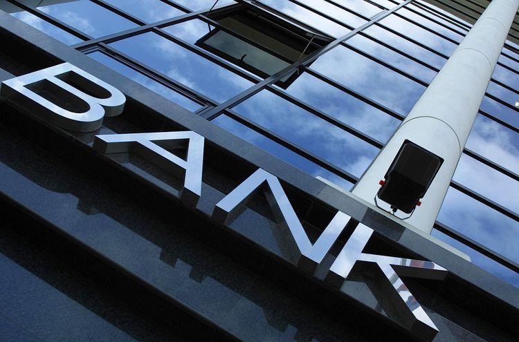 Türkiyə 6 xarici banka birjada qısamüddətli satış qadağası qoydu