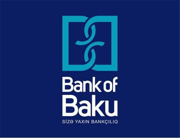 Bank of Baku обновит автоматизированную банковскую систему