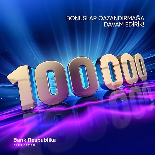 """""""Bank Respublika""""nın bütün kart müştəriləri bonus qazanmaq imkanına malikdir"""