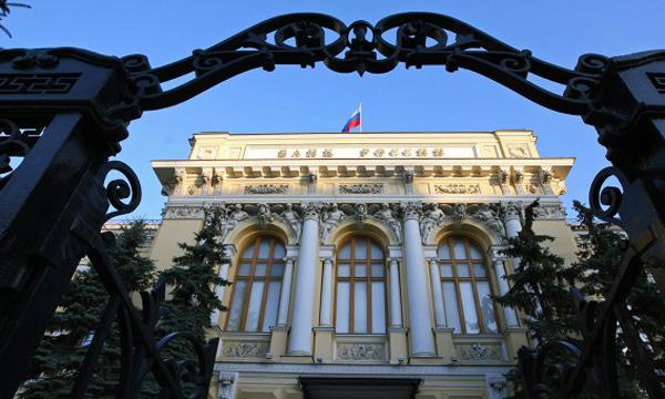 Rusiyanın Mərkəzi Bankı martın 3-nə olan investisiyaların həcmini 1,5 milyard dollar məbləğində artırıb
