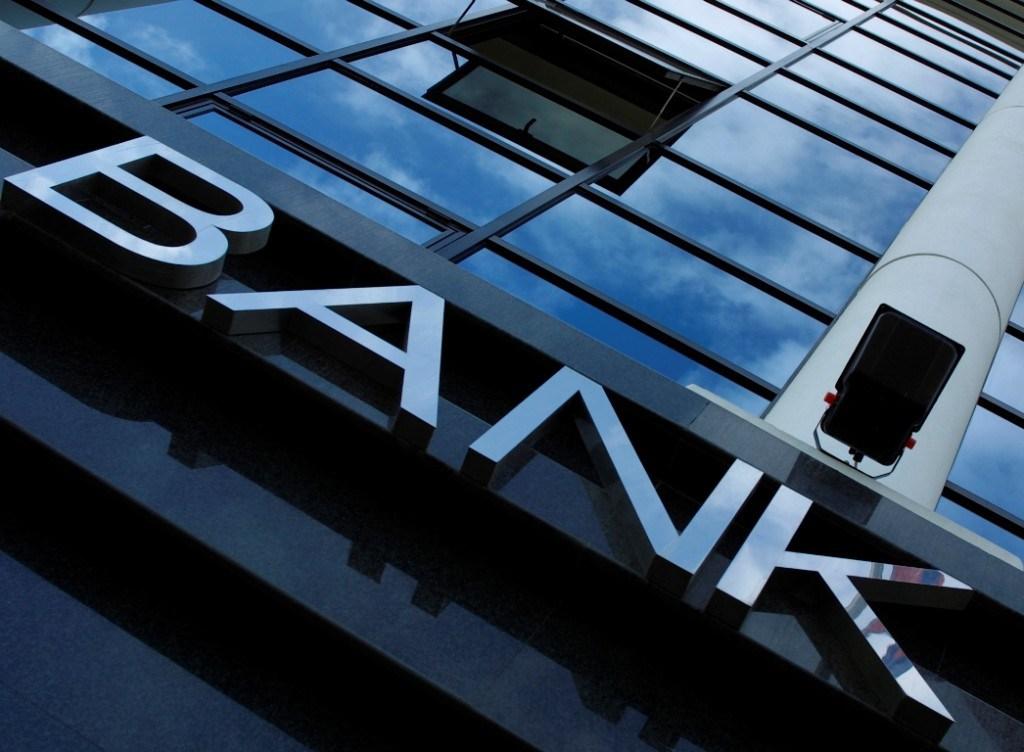 Bankların 5 əsas xərci (infoqrafika)