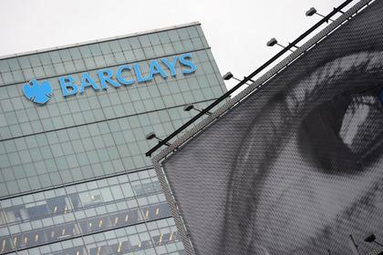 Британские банкиры придумали способ обойти ограничения на бонусы