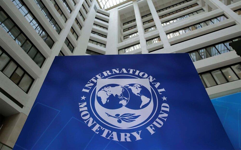 IMF Azərbaycanın daxil olduğu region üzrə proqnozunu açıqladı